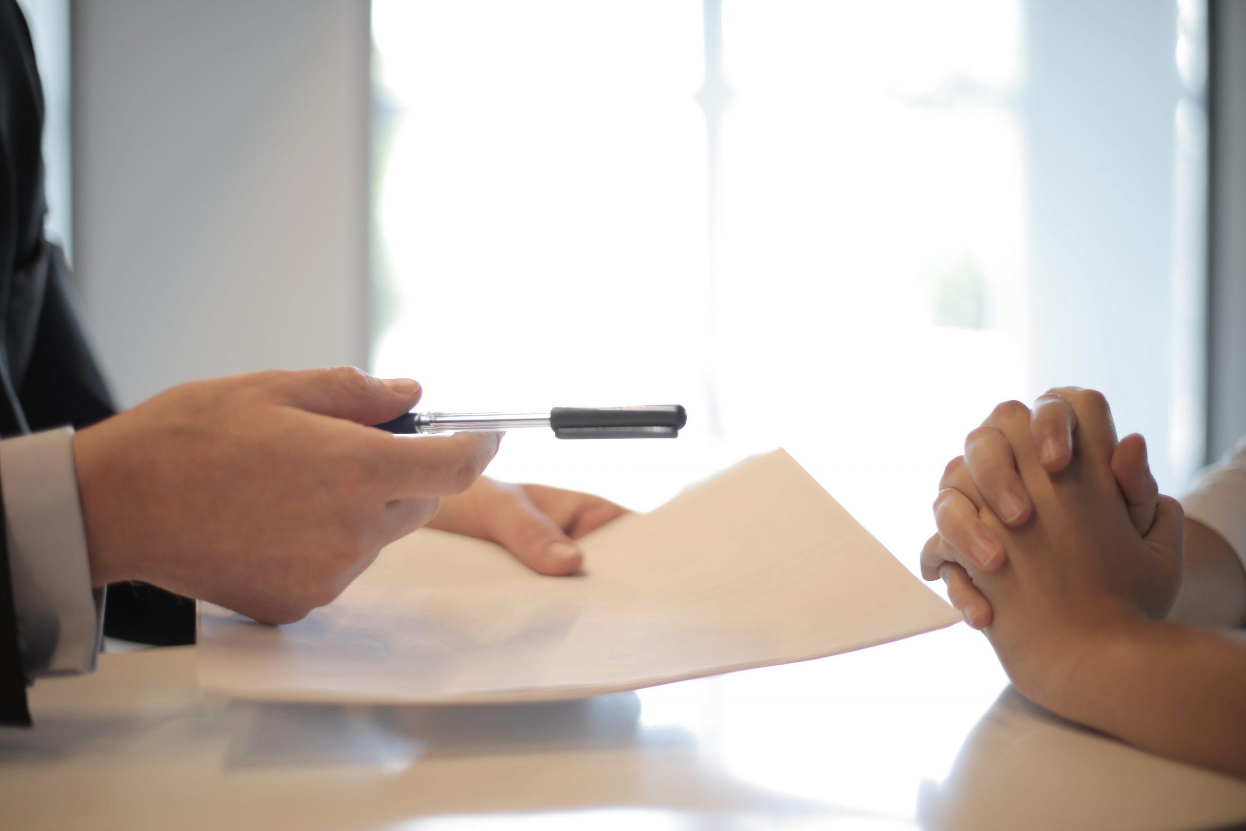 ¿Quieres pedir un préstamo? Sigue estos consejos